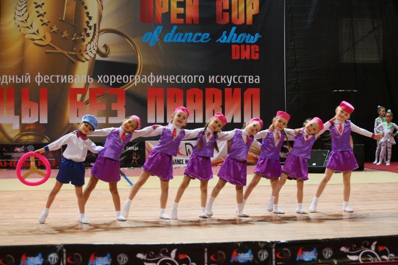 коллектив является участником и победителем всесоюзных и всероссийских фестивалей и конкурсов